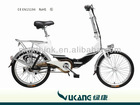 electric folding bike with lithium battery