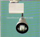 70w halogen track light