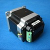 NEMA23/57mm integrated stepper motor with controller
