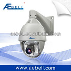 23X Optical Zoom Infrared PTZ High Speed Dome Analog Dome Camera