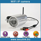 2.0 Megapixel Outdoor Wireless 3G Network HD Wifi ip camera (IPC2200F-W)
