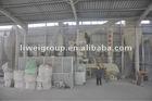 barite grinding mill,Barite mill, grinding mill machine