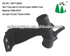 plastic toyota corolla hose pipe joint with upper radiator hose made of PA66-GF30