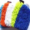 microfiber chenille gloves