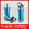 BPA-free sports bottle,
