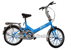 Leisure bicycle gift bicycle