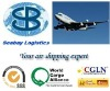 to algeria air freight from China, Shanghai,Ningbo,Shenzhen,Guangzhou