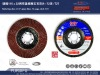 "Flap Disc 4 1/2"" glass fiber ,72page,ALO,T27."