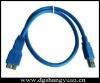 USB3.0 usb wire