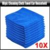 Microfibre Migic Cleaning Cloth Towel Car Household,YFO253A