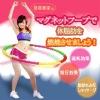 Massage hula hoop, adjustable hula hoop,magnetic hula hoop,fitness hula hoop