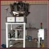 Automatic Granule Bag Given Packing Machine