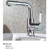 single handle basin faucet 022-38