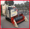 Low price 4LZ-2.0 rice combine harvester with small tank