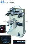 mug printing machine (GYS-300S)