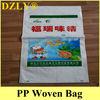 Sample Plastic Bags