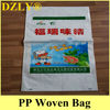 Sample Plastic Bags