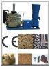 organic fertilizer pellet mill