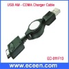 USB cable charger for CDMA Charger Cable