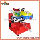 lovely telephone car coin operated arcade kiddy ride machine---Kiddy ride YA-QF024