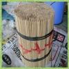 Bamboo stick 30cm 4.5/5mm