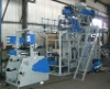 Rotary Machine Head Polypropylene Film Blowing Machine