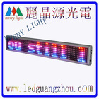 7*64pixels RBPurple 3Color SMD Mini LED Programmable Window Sign with pitch 7.62mm