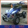 49CC ATV QUAD