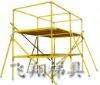 110kv insulating scaffold