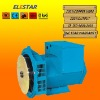 TWG Three Phase Leroy Somer or Stamford Brushless Generator Alternator