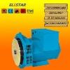 TWG Three Phase Leroy Somer or Stamford Brushless Generator Alternator