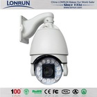 NEW ! 6 inch cctv camera ,PTZ camera with high speed and night vision 100m