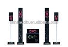 Home Karaoke KTV Speaker Theatre Amplifier 618-5.1