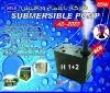 220V/110V/50HZ/60HZ air cooler submersible pump