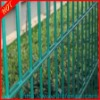 $26$Galvanization weight&PVC Coated double wire fence