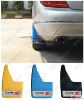 auto mud flap