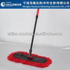 microfiber strip mop flexible floor mop
