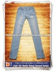 Simple brand men jeans pants