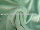 SUPER SOFT VELBOA FABRIC