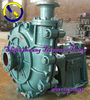 150ZGB coal mine water pump