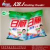 RILI bulk washing powder 10-30kg/bags