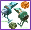 small maize grits crushing machine(multi-function)