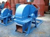New type wood crusher