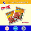 17gram/sachet HALAL BEEF FLAVOUR SOUP COOKING POWDER