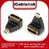 HDMI 90 Degree A type male to female adapter