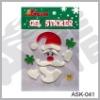 Customised gel sticker