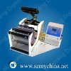 Horizontal digital mug printing machine CE