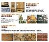 colored ceramics tile grout