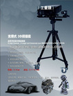 jinan city 3d cnc scanner for cnc machine with discount