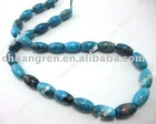 "15.5"" 8*14mm natural jade loose strands"
